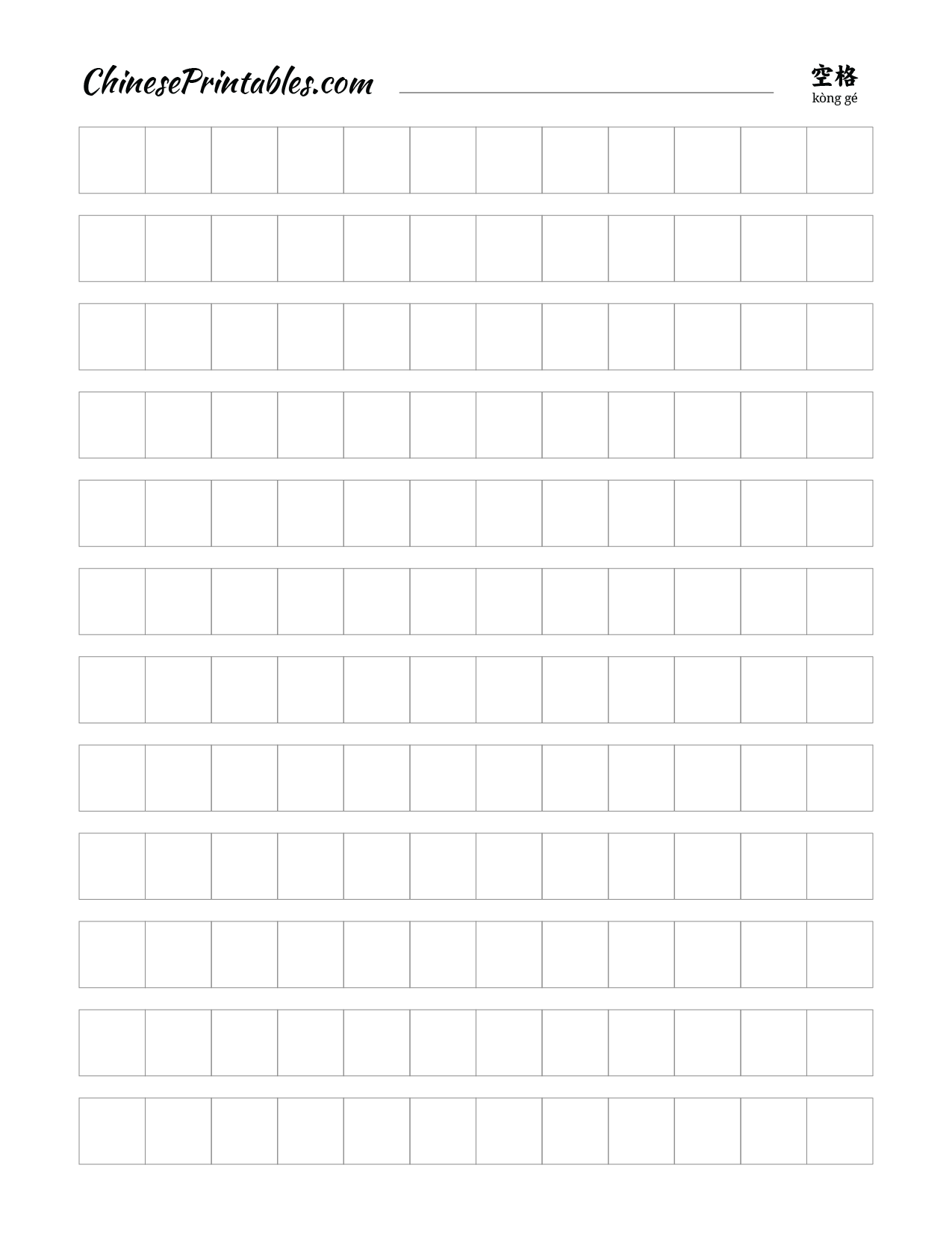 chinese essay grid paper